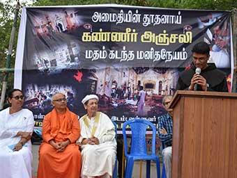 Homage to the Victims of Sri Lanka bomb attacks